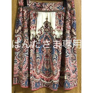 スキャパ(SCAPA)のスキャパ ペーズリー スカート(ひざ丈スカート)