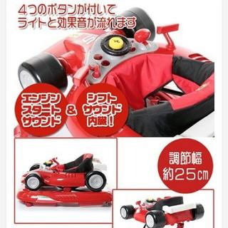 フェラーリ(Ferrari)のフェラーリ ベビーウォーカー 確認用(歩行器)