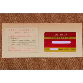 タカシマヤ(髙島屋)の高島屋 株主優待 (最新) ※男性名義(ショッピング)