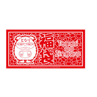 Tonari no Zingaro 福袋 村上隆 kaikaikiki (キャラクターグッズ)