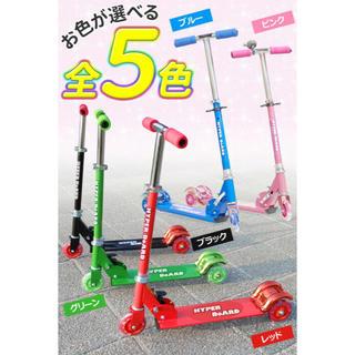 選べる5色 タイヤが光るキックボード  (三輪車/乗り物)