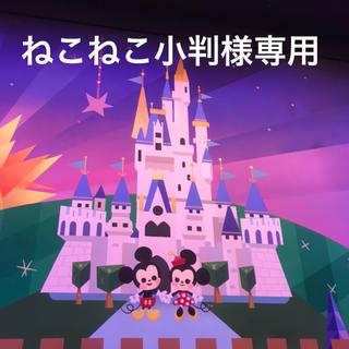 ディズニー(Disney)のねこねこ小判様専用(ゲームキャラクター)
