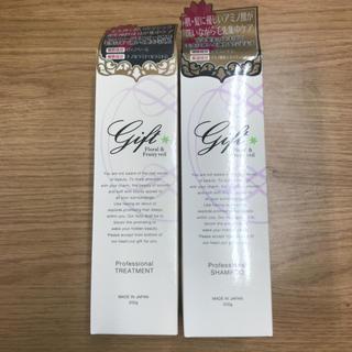 ギフト(Gift)のギフト フローラル&フルーティヴェール シャンプー&トリートメントセット(シャンプー)
