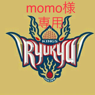 琉球ゴールデンキングス(バスケットボール)