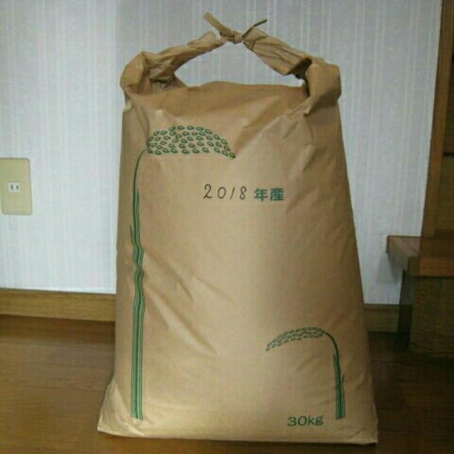 即購入可 送料込 平成30年産 純新米 愛媛県産 にこまる 白米 30kg 直送 食品/飲料/酒の食品(米/穀物)の商品写真