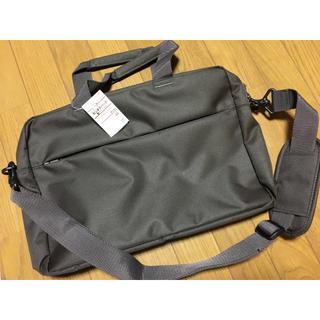 ムジルシリョウヒン(MUJI (無印良品))の無印 ビジネスバッグ 新品(ビジネスバッグ)
