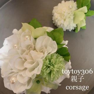 toytoy306 大小親子セット コサージュ 髪飾り グリーン 卒業 入学(コサージュ/ブローチ)