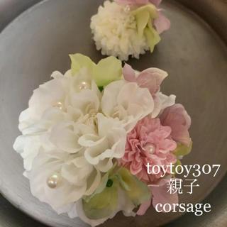 toytoy307 親子コサージュ 髪飾り 白 ピンク 卒業 入学 発表会(コサージュ/ブローチ)