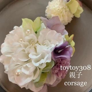 toytoy308 親子コサージュ 髪飾り ラプンツェル 卒業 入学 発表会(コサージュ/ブローチ)