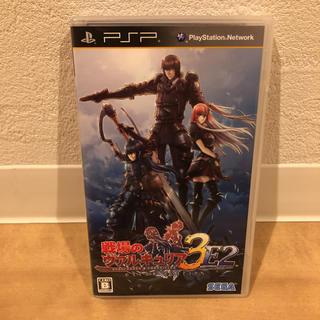 PlayStation Portable - 戦場のヴァルキュリア3 EXTRA EDITION E2