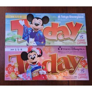 ディズニー(Disney)のToday 2019 1/1〜1/9 ディズニー お正月(印刷物)