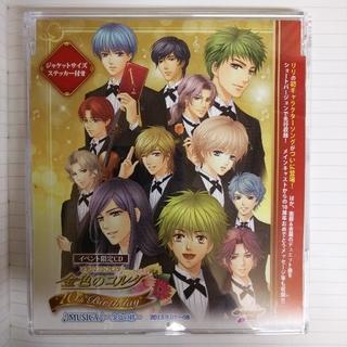 コーエーテクモゲームス(Koei Tecmo Games)の金色のコルダ  10th Birthday  イベント限定CD(アニメ)