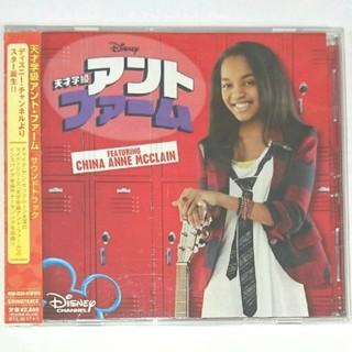 ディズニー(Disney)の「天才学級アント・ファーム」サウンドトラック(ポップス/ロック(洋楽))