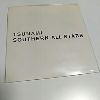 エスエーエス(SAS)のサザンオールスターズTSUNAMI アナログ盤(ミュージシャン)