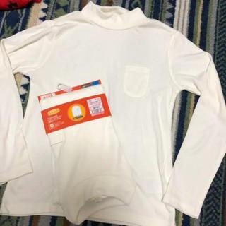 しまむら - 130 長袖インナーシャツ 2枚★