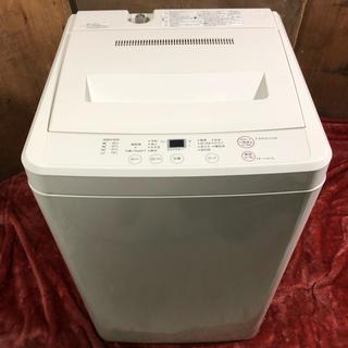 ムジルシリョウヒン(MUJI (無印良品))の近郊送料無料♪ 人気の無印良品 4.5kg 洗濯機 ASW-MJ45(洗濯機)