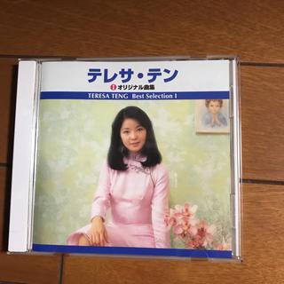 テレサテンCD(演歌)