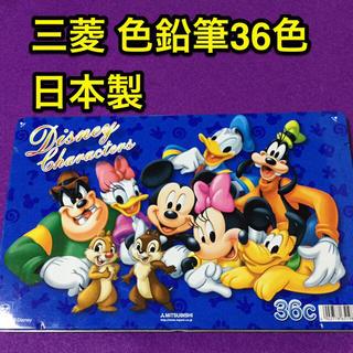ディズニー(Disney)のミッキーマウス/三菱/色鉛筆/36色/ディズニーオールスターデザイン(色鉛筆 )