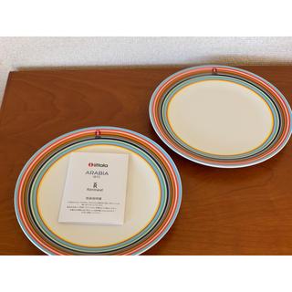 イッタラ(iittala)のittala origo オレンジ20cm ペアセット 箱あり(食器)