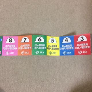 JRA競馬場入場回数券 6枚分(その他)