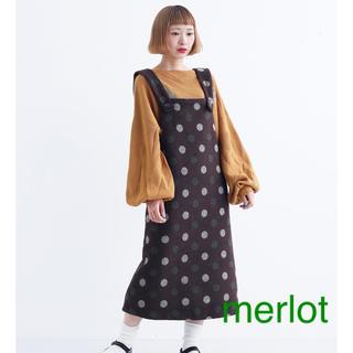 メルロー(merlot)の《 新品未使用 未開封 》merlot メルロー ドット柄ジャンパースカート(ロングワンピース/マキシワンピース)