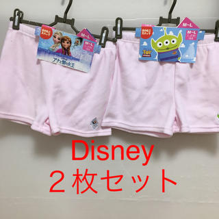 ディズニー(Disney)の新品タグ付☆Disney ふわもこパンツ【2枚セット】(ルームウェア)