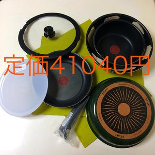 ムジルシリョウヒン(MUJI (無印良品))のドイツ製 高級マット 2枚 ティファール 鍋セット オマケ: 無印良品 オタマ(鍋/フライパン)