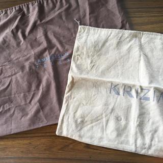 クリツィア(KRIZIA)の保存袋 2枚SET(その他)