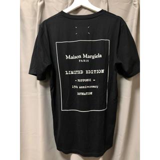 マルタンマルジェラ(Maison Martin Margiela)の美品 maison margiela tシャツ 六本木限定 マルジェラ ロゴ 黒(Tシャツ/カットソー(半袖/袖なし))