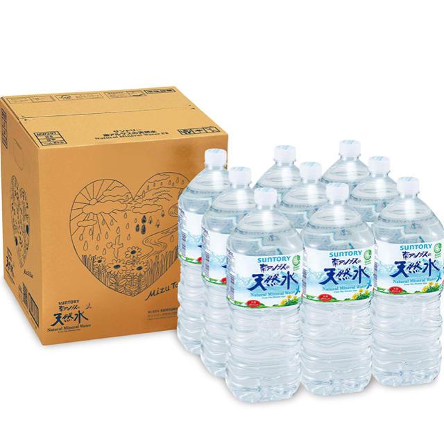 サントリー(サントリー)の【2箱セット】サントリー 南アルプスの天然水 2L×9本 食品/飲料/酒の飲料(ミネラルウォーター)の商品写真