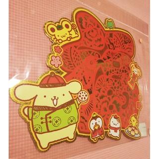 ポムポムプリン(ポムポムプリン)の香港サンリオ 春節飾り【福】(ポムポムプリン)(その他)