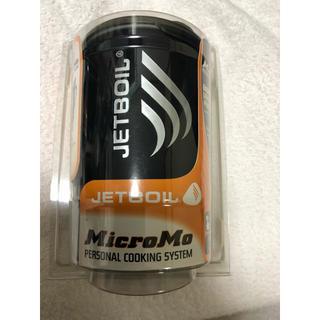 ジェットボイル(JETBOIL)のJET BOIL. MicroMo(ストーブ/コンロ)