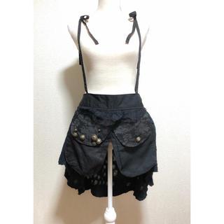 エイチナオト(h.naoto)のh.naoto gramm ポケット付きスカートのような付属品 エイチナオト(その他)