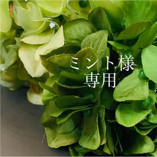 ミント様専用 268代替カラー(コサージュ/ブローチ)