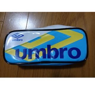 アンブロ(UMBRO)のUMBRO ペンケース(ペンケース/筆箱)