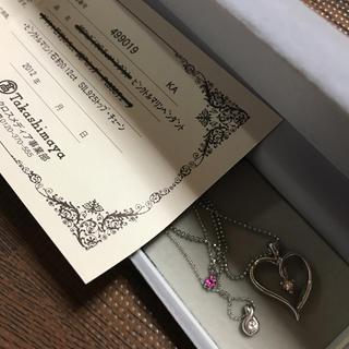 タカシマヤ(髙島屋)のネックレス  3点(ケース付き)(ネックレス)