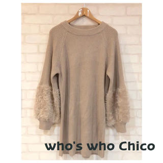 フーズフーチコ(who's who Chico)のwho'swho chico🧡ニットワンピ(ニット/セーター)