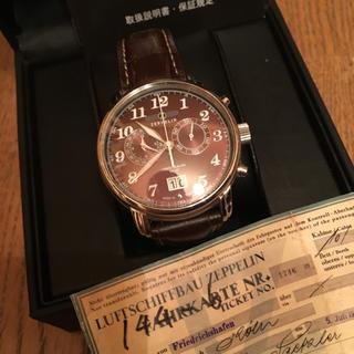 ツェッペリン(ZEPPELIN)のZEPPELIN ツェッペリン 腕時計(腕時計)