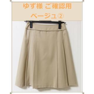 ネットディマミーナ(NETTO di MAMMINA)のゆず様 ご確認用 ベージュ スーツ 2/2(スーツ)