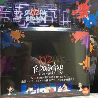 セクシー ゾーン(Sexy Zone)のha様専用 repainting tour DVD初回(ミュージック)