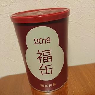 ムジルシリョウヒン(MUJI (無印良品))の無印 福缶 2019 缶のみ 収納に!(リビング収納)