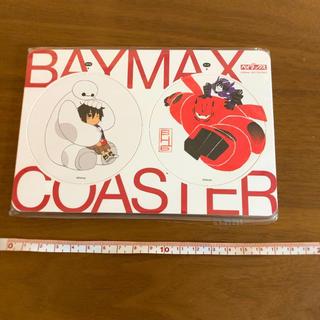 ディズニー(Disney)のY86 非売品 ベイマックス ディズニー コースター BAYMAX 2枚 希少(テーブル用品)