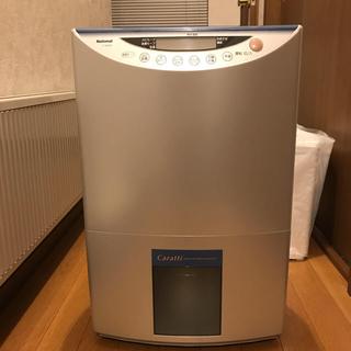 Panasonic - パナソニック ナショナル カラッティ 衣類乾燥機 除湿機  F-YB10V-V