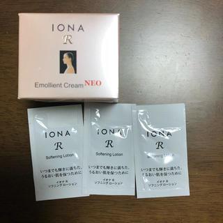 イオナ(IONA)のイオナR エモリエントクリーム ネオ 新品・未使用品(フェイスクリーム)