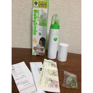 専用 電動 鼻水吸引(鼻水とり)