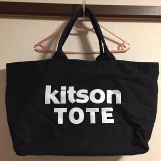 キットソン(KITSON)のキットソンボストンバッグ(ボストンバッグ)