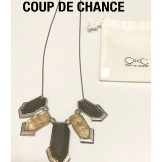 クードシャンス(COUP DE CHANCE)のクードシャンス ネックレス べっ甲デザイン(ネックレス)