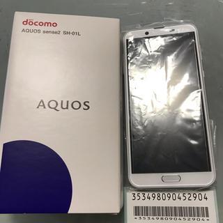 NTTdocomo - ドコモ SH-01L AQUOS sense2 simフリー化 最新 新品