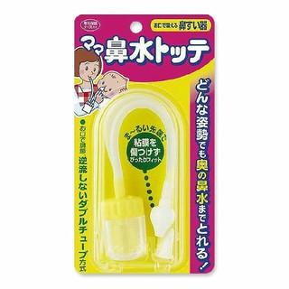 新品☆鼻水トッテ(鼻水とり)