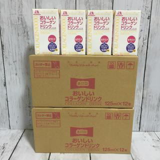 モリナガセイカ(森永製菓)の森永★おいしいコラーゲンドリンク★ピーチ味24本+レモン味4本(コラーゲン)